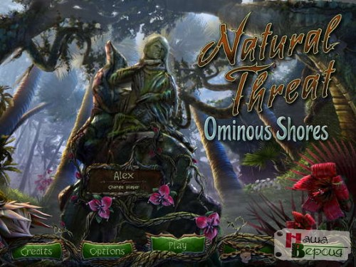 Natural Threat: Ominous Shores (BETA)