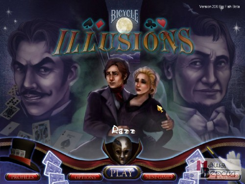 Bicycle Illusions (BETA)
