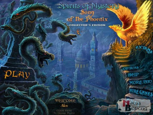 Spirits of Mystery 2: Song of the Phoenix Collector's Edition  (FINAL)