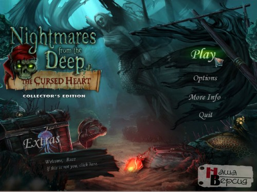 Nightmares from the Deep: The Cursed Heart Collectors Edition (FINAL)