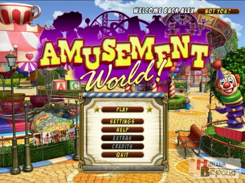 Amusement World (2012)