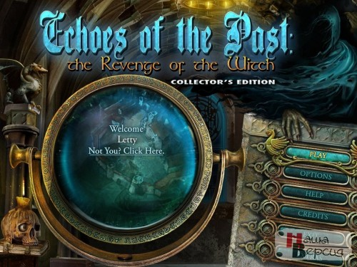 Echoes of the Past 4: The Revenge of the Witch Collector's Edition (FINAL)