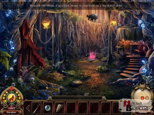 Dark Parables 4: The Red Riding Hood Sisters Collector's Edition (FINAL)