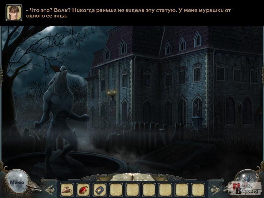 http://nasha-versiya.com/uploads/posts/2012-11/1353407027_the-curse-of-the-werewolves-ce_3.jpg