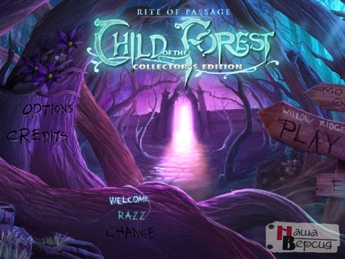 Rite of Passage 2: Child of the Forest Collector's Edition (FINAL)