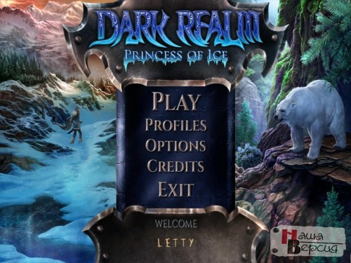 Dark Realm 2: Princess of Ice (BETA)