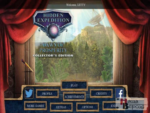 Hidden Expedition 9: Dawn of Prosperity Collector's Edition (FINAL)