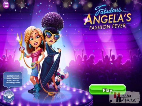 Fabulous 2: Angelas Fashion Fever PE (2016)