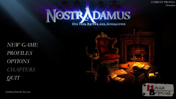 Nostradamus: The Four Horsemen of the Apocalypse