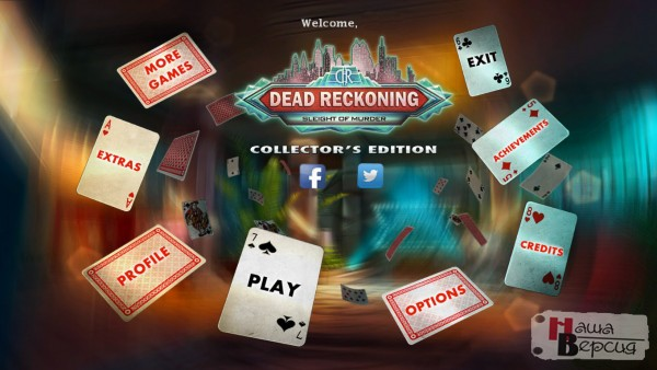 Dead Reckoning 7: Sleight of Murder Collector's Edition