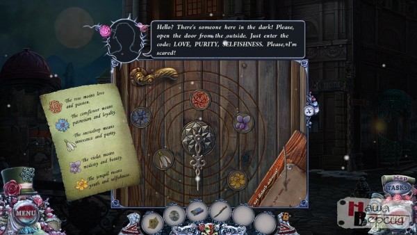 PuppetShow 13: The Curse of Ophelia Collector's Edition